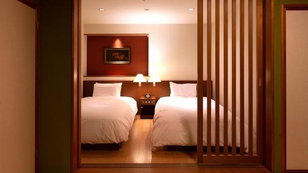 【星/ほし】和洋室ツイン/温泉内風呂付客室