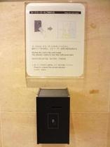 1Fエレベーター前カードリーダー