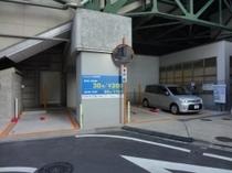 提携駐車場(トラストパーク)