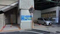 【提携駐車場(トラストパーク)】ホテル隣接のコインパーキング式駐車場です。(3台収容)