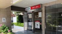 【三菱UFJ銀行ATM】当館より徒歩30秒です。