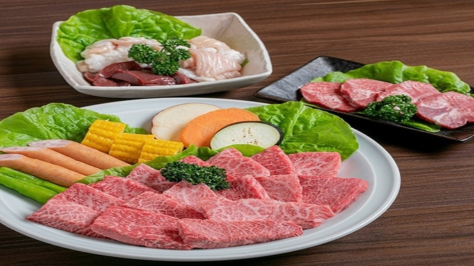 【とっても嬉しい2食付】特選但馬牛を焼肉で味わう醍醐味♪朝・夕食付プラン