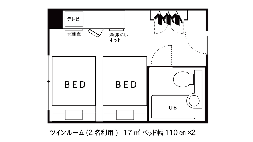 【ツインルーム】間取り図