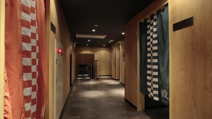 【特別価格】部屋タイプお任せ お得に宿泊!スカイスパは夜通し利用可能!