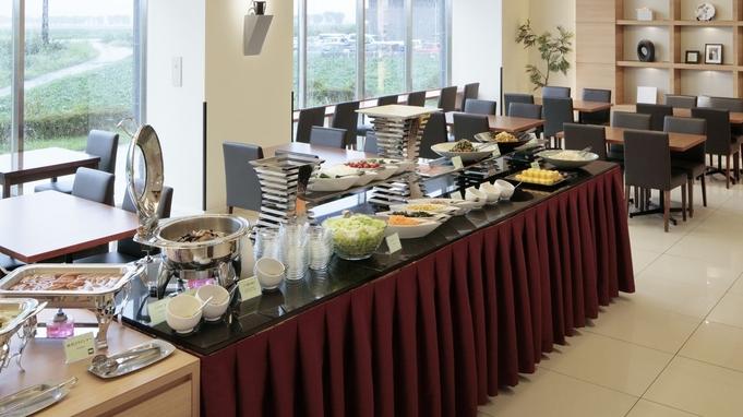 【朝食無料!】3密回避の朝ごはん 日替わりビュッフェをゆったりとしたラウンジで堪能(朝食付)プラン