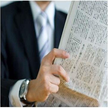 朝刊(読売新聞)無料配布サービス実施中です♪