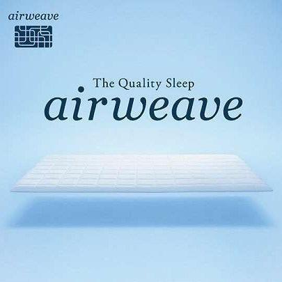 エアウィーヴ(コンフォートルーム限定)著名人も愛用の新次元マットレスが「最高」の睡眠をお届けします。