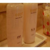 女性大浴場アメニティ(化粧水・乳液・クレンジング・綿棒・コットン・ヘアブラシ))