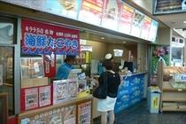 道の駅キララ多伎のふれあいコーナー