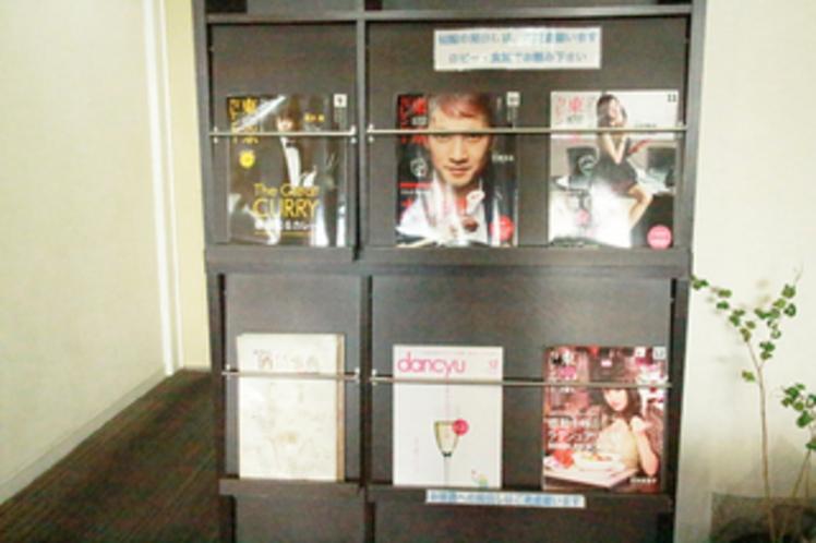雑誌の貸し出しを行っております。