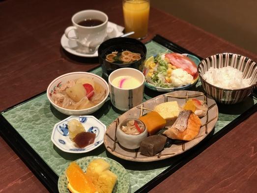 尾花ステイプラン(朝食付)