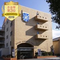 朝ごはんフェスティバル2019年 奈良県第3位