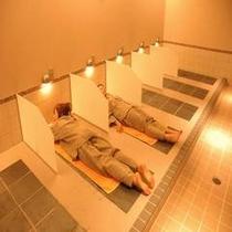 【岩盤浴7床】汗をたくさんかいてリフレッシュ!13:00~22:00(受付終了21:00)
