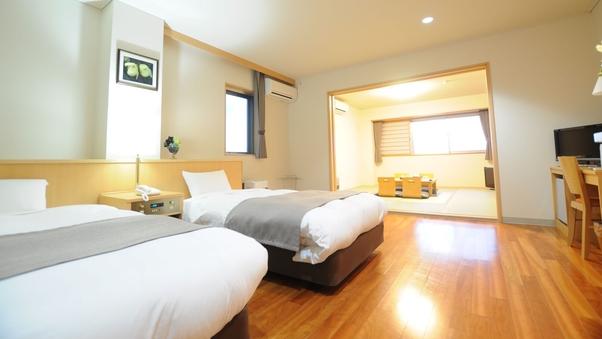 ◆和洋室(50平米)【禁煙】バス・ウォシュレットトイレ付