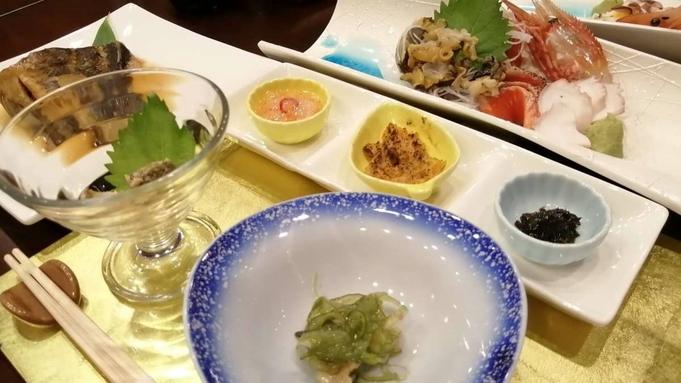 ◆≪生ウニ付≫獲れたてのウニを召し上がれ♪お食事はオーシャンビューの食事処で<夕朝食付>