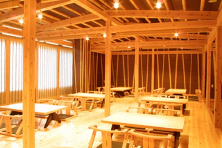 お食事処 Japanese Dining room