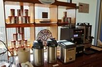 ロビーコーヒーステーション *有料