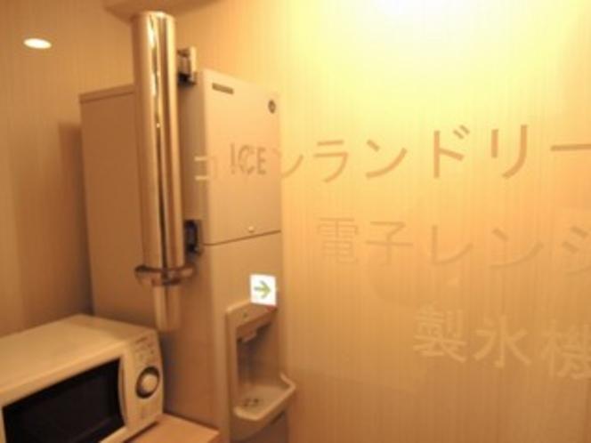 10階に製氷機、電子レンジコーナーを設置しました!