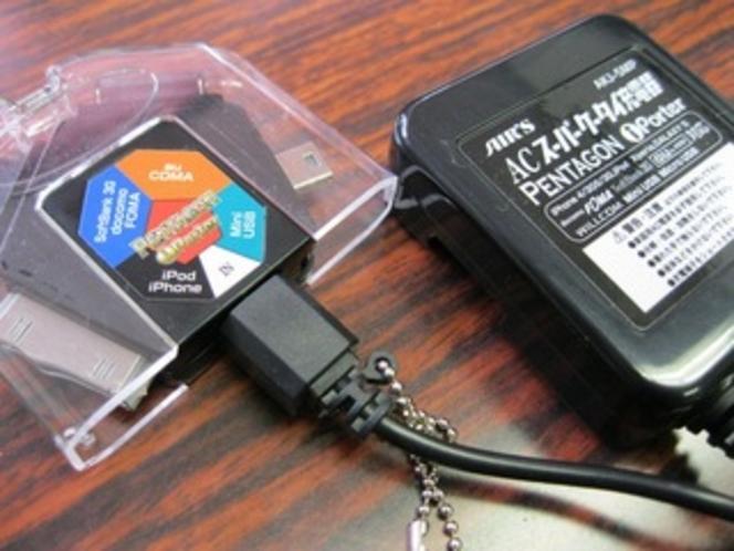 携帯電話すべての会社に対応した充電器をお貸出しいたします★