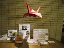 TSURU Project 震災の復興を願って皆様へ折鶴のご協力をお願いしております。