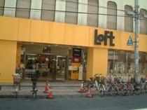 ホテル北隣です。ニトリ、スターバックス、GU、無印良品などの店舗があります。