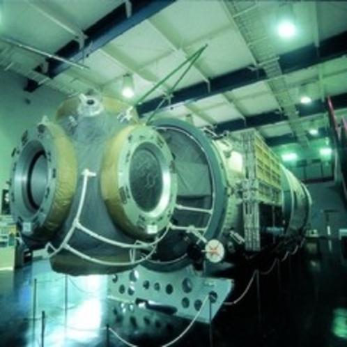 ◆ミール展示館(苫小牧市科学センター)
