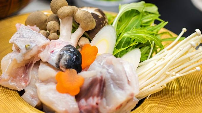 【トラフグ懐石プラン】当館自慢の山海懐石料理とトラフグを味わう