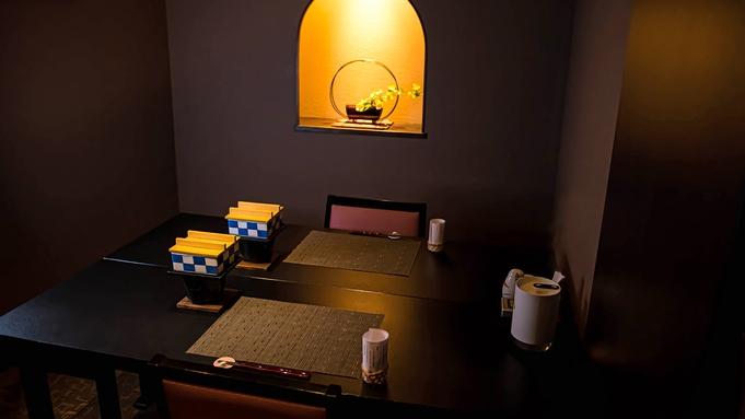 【和牛にはやっぱり日本酒☆】とちぎ和牛de大満足styleプラン&「日本酒大吟醸の利き酒セット」