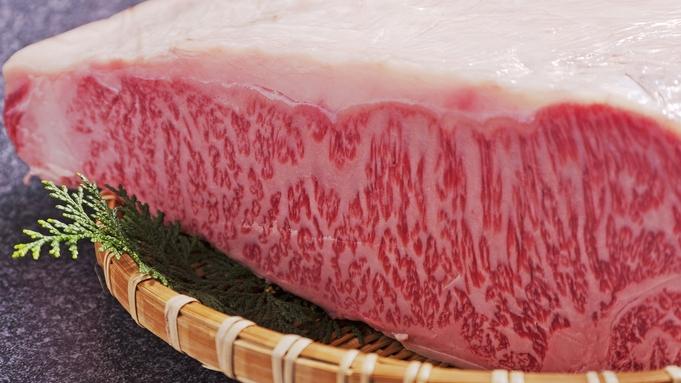 【秋冬旅セール】【お肉が好きなあなたへ】 とちぎ和牛de大満足styleプラン【当館人気】