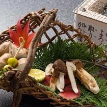 松茸網焼き