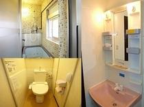 シャワー、洗面台、トイレ
