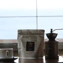 【全部屋にミル挽きコーヒー】