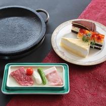 ケーキ付【カップルグルメプラン】