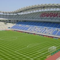 【カシマサッカースタジアム】当館から55km。鹿島アントラーズのホームスタジアムです