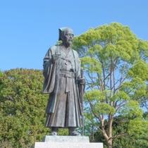【水戸黄門像】当館から約18km。徳川光圀公の銅像は市内各所に8体!