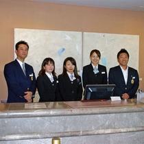 *当ホテルフロントスタッフ