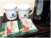 マグカップ・コーヒーセット