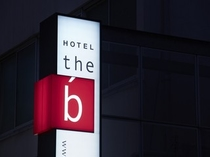 ホテル袖看板