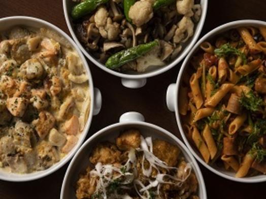 【1泊2食付き】テラスレストラン『フェリエ』ディネ・プリフィックスプラン