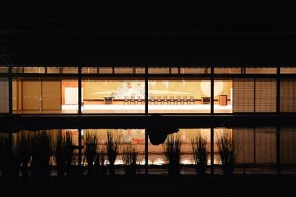 『京都迎賓館』夜間貸切ツアー