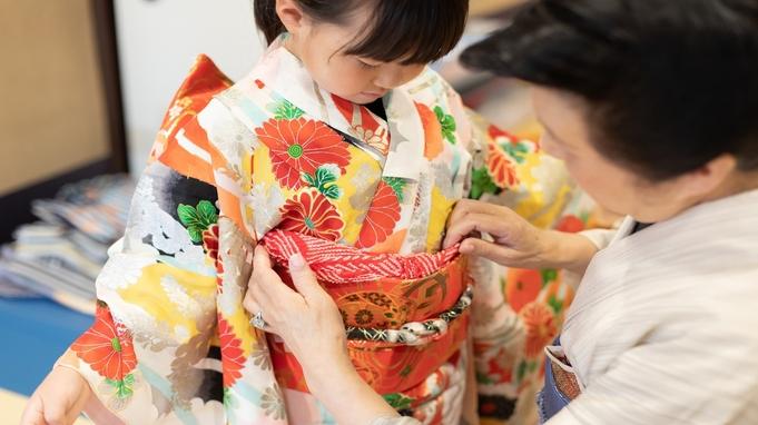 【京都で七五三】〜ホテルだから安心、本格的な着物でお詣り〜<3歳・女の子プラン>