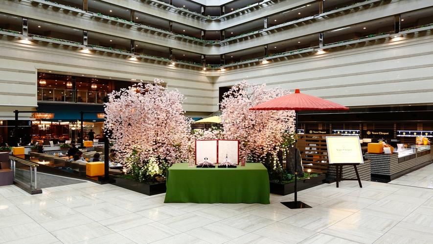 ●ロビー桜