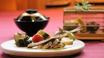 【夕食】季節の会席料理