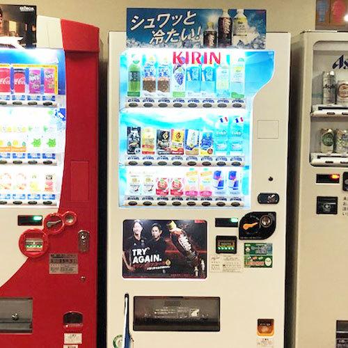 【自動販売機】ジュースの他に牛乳、アルコール自販機がございます。