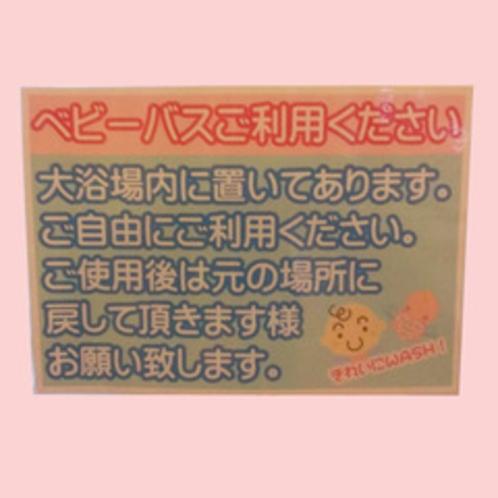 *女性大浴場