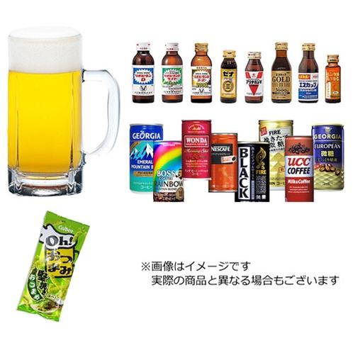 【リッチビジネスプラン】】晩酌セット&栄養ドリンク&缶コーヒー等々の特典付!