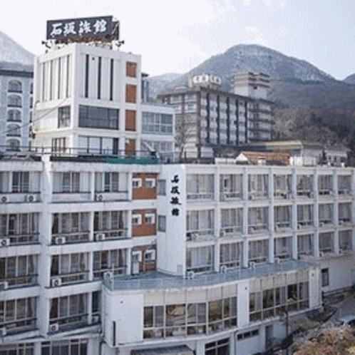ようこそ、伊香保温泉『石坂旅館』へ