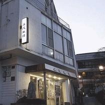 石段街まで徒歩1分。  石坂旅館