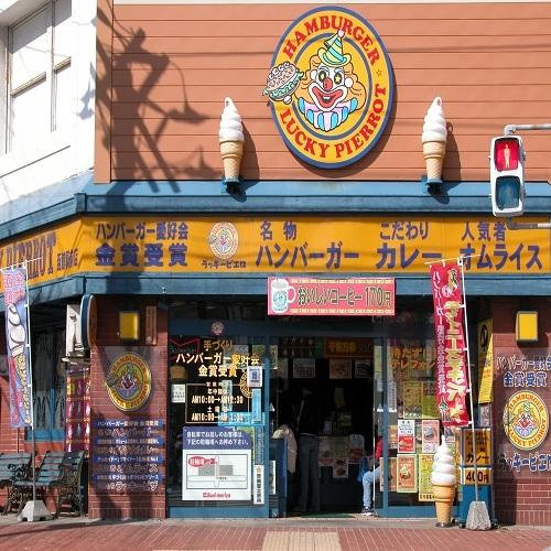 ◆ラッキーピエロ駅前店◆ホテルから徒歩1分◆
