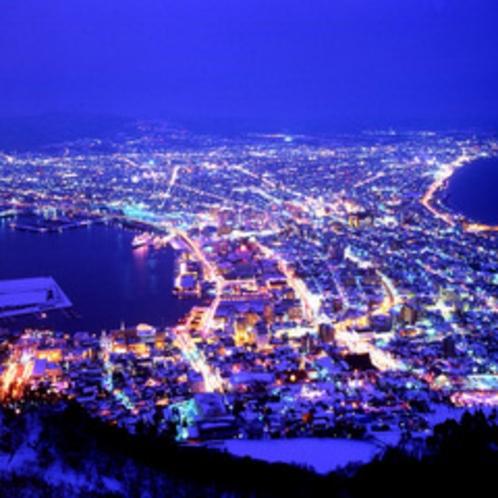 ◆函館山◆ホテルからすぐ!函館の夜景を楽しむベストスポットです。
